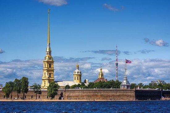 Stadtrundfahrt durch St Petersburg