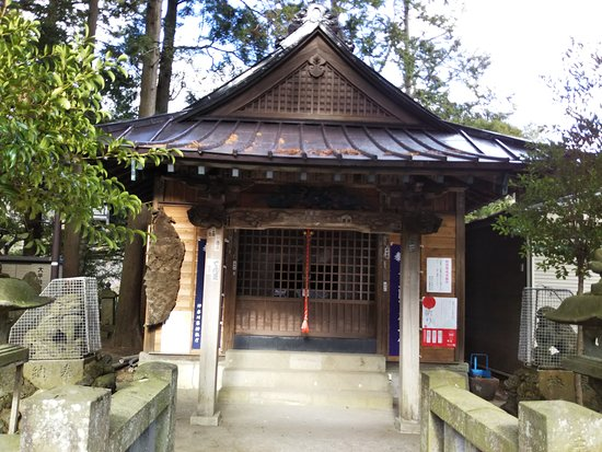 Sanjin Shrine