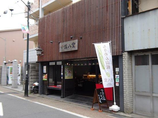 Kyoto Gohachido