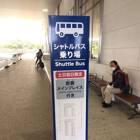 San-A Urasoe Nishikaigan  Parco City