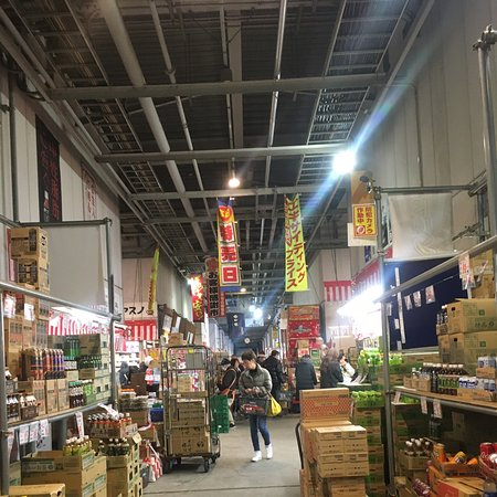 Kawagoe General Wholesale Market