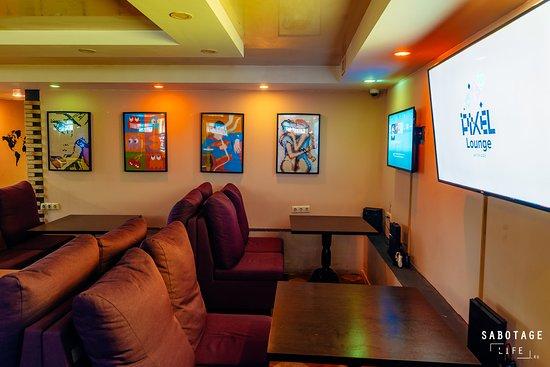 Pixel Lounge