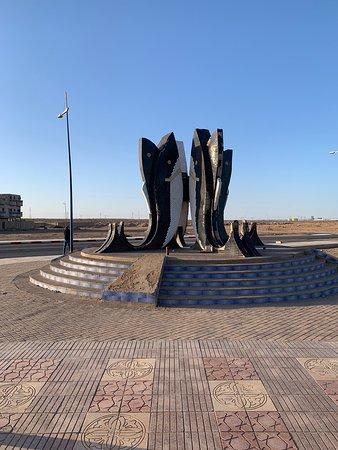 El Ouatia ภาพถ่าย