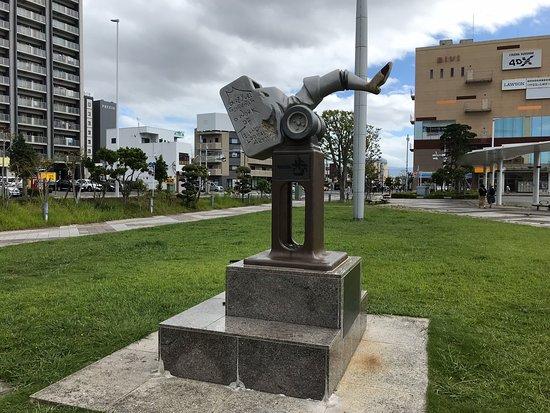 Ippo Monument