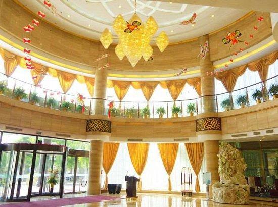 Gaomi, China: lobby