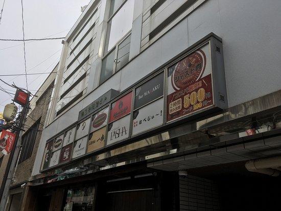 Bar Waraku