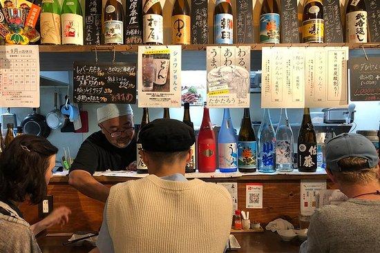 Kumamoto After Dark: Drinking like a...