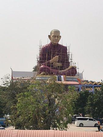 ห้วยกระเจา, ไทย: Wat Sa Long Ruea Temple