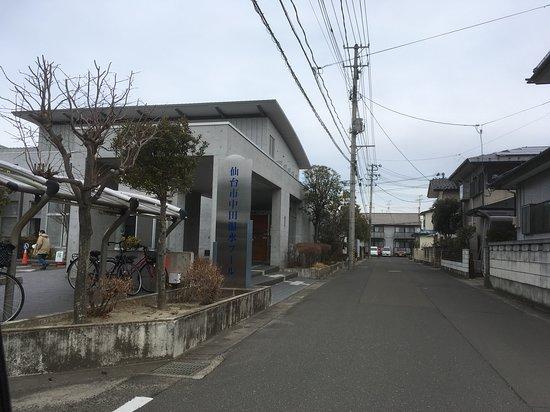 Onsui Nakata Pool