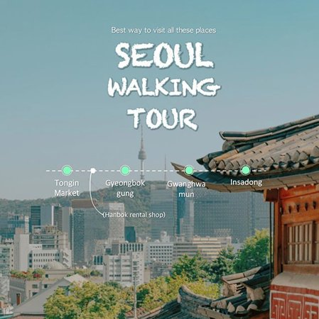 Check out the best things to do in Seoul:) Seoul Day Walking Tour ( + free snap photo service & free hanbok rental)