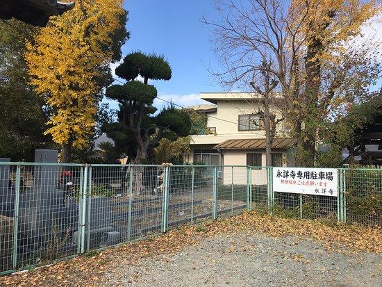 Eiakira Temple
