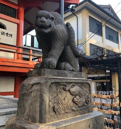 Zenkoku-ji Temple Ishitora