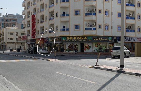 Emirate of Ajman Photo