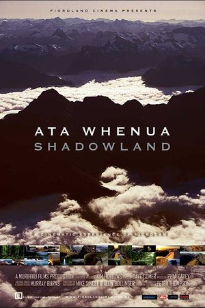 Home of 'Ata Whenua' (Fiordland on Film)