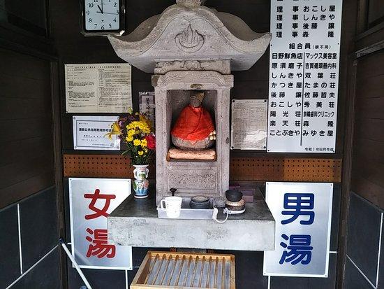 Jigokubara Onsen