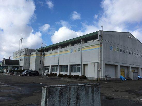 Kawasakicho B&G Marine Center