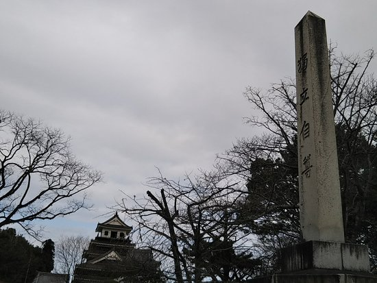 Dokuritsu Jison Monument