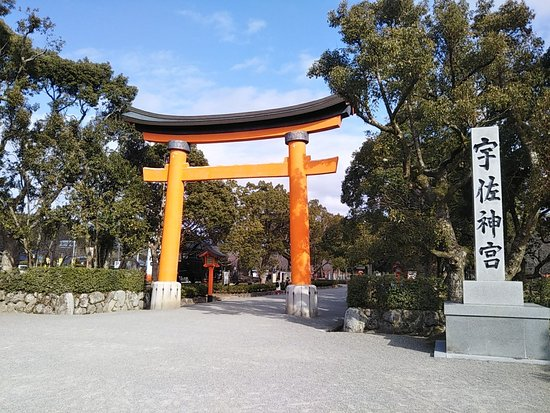 Usa Jingu Shrine Torii