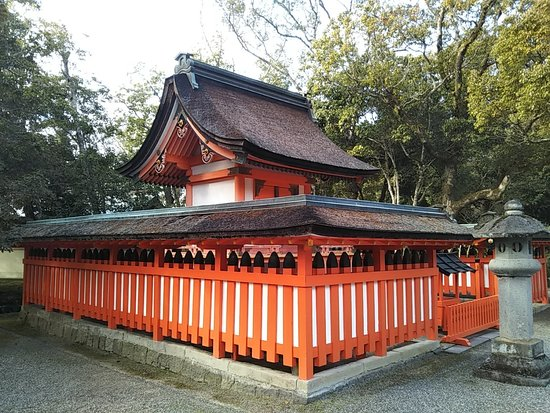 Usajingu Shrine Kuroo Shrine