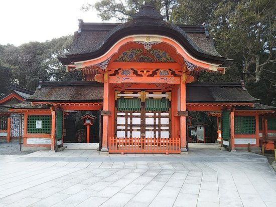 Usajingu Shrine Saidaimon