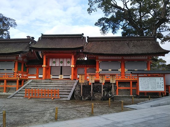 Usajingu Shrine Jogu