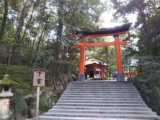 Usa Shrine Gegu