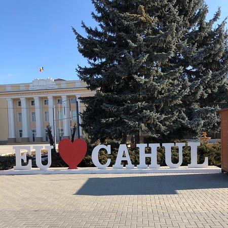 Кахульский район, Молдова: Un oraș drăguț dar cu putine locuri de cazare