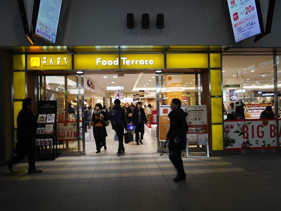 Okayama Takashimaya