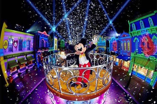 迪士尼樂園之旅和迪士尼樂園餐飲優惠券照片