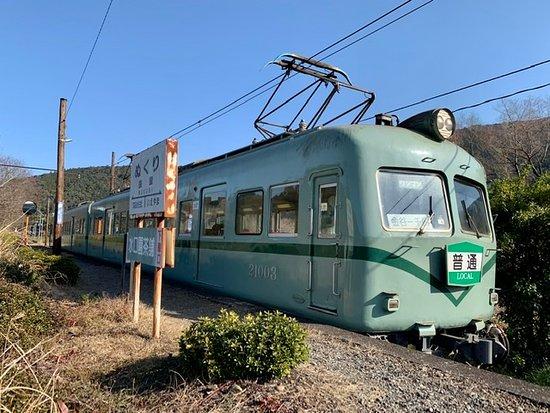 Nukuri Station
