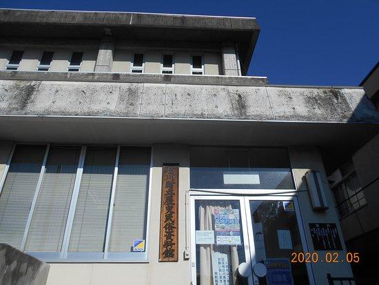 Ishikawa Municipal Rekishi Minzoku Shiryokan
