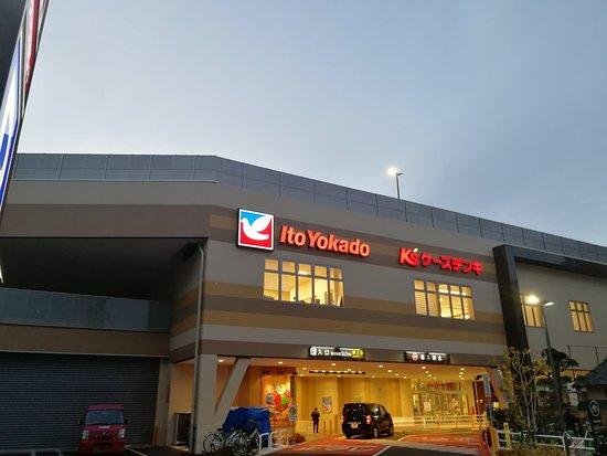 Ito-Yokado Grocery Store Atsugi