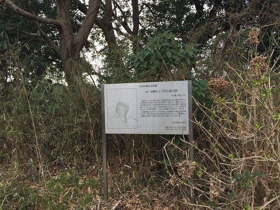 Yamazaki Hyotanzuka Kofun