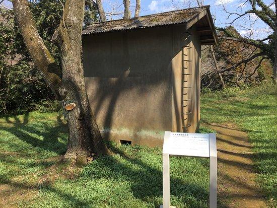Storehouse of the oil for guns of the Sakura Regiment