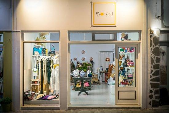 Adamas, Yunanistan: Boutique entrance, milos, shop, shopping