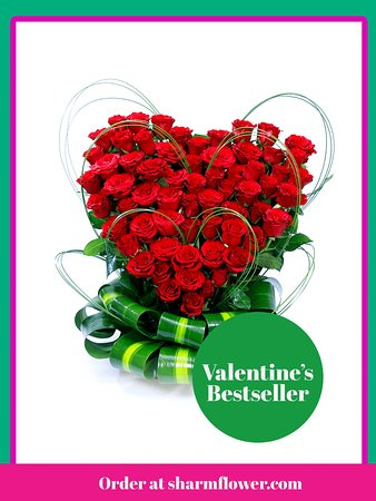 Valentine's flowers and gifts are blooming at sharmflower.com !