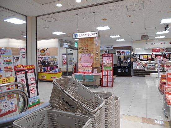 Ito-Yokado Hitachi