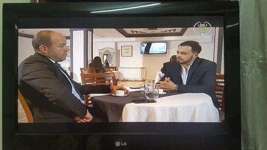 Ain Benian, Algeriet: Film thayri natkhidas