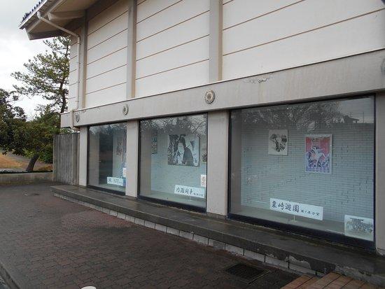 Uchinada History and Folklore Museum, Kazeto Sunanoyakata