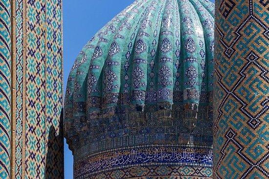 Samarkand City Pass Standart