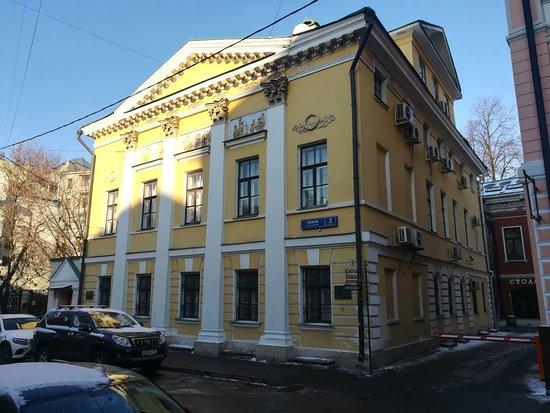 Gurievs House