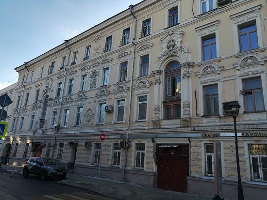 Dokhodny Dom Korovina