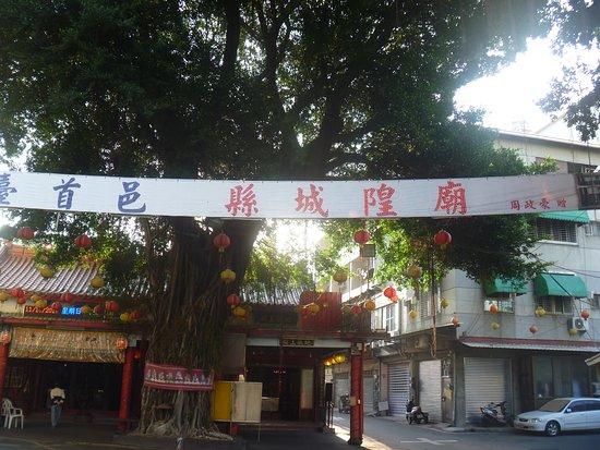 Taiwan Xian Chenghuang Temple