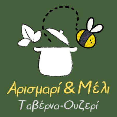 Arnissa, Yunanistan: Λογότυπο
