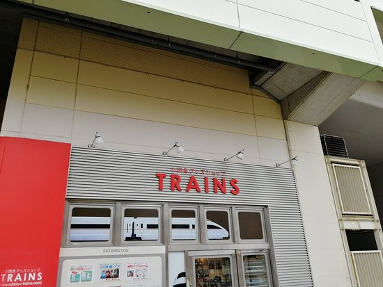 ‪Odakyu Goods Shop Trains‬