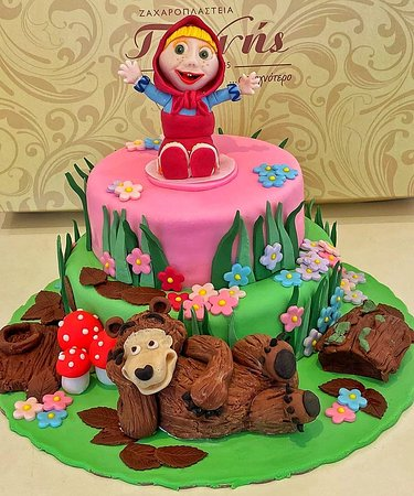Groovy Masha And The Bear Birthday Cake Mashaandthebear Bear Funny Birthday Cards Online Aeocydamsfinfo