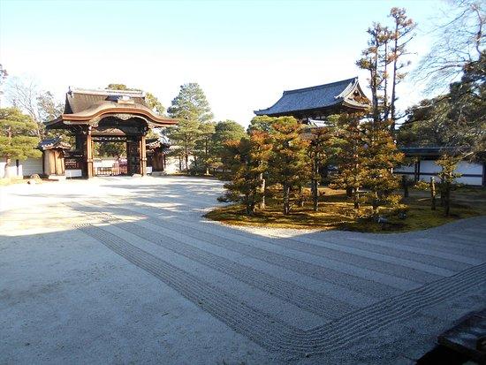 Ninna-ji Temple Garden
