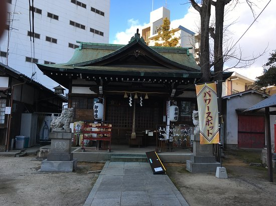 Yanagiharaten Shrine