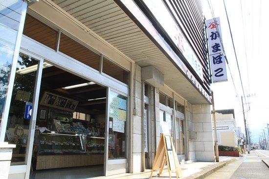 小田原市照片