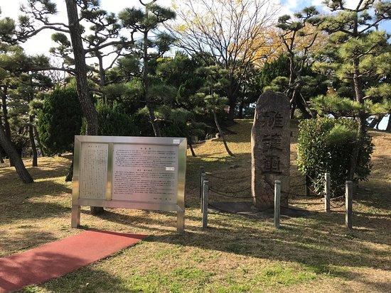 Yokoshi